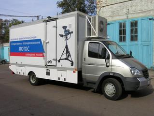 Проектирование, поставка, построение и монтаж оборудования 3-х камерной ПТС для ГТРК «Лотос»