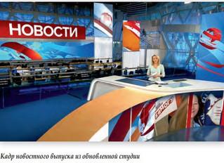 Модернизация новостной студии «Первого канала» - современный подход к оснащению студий
