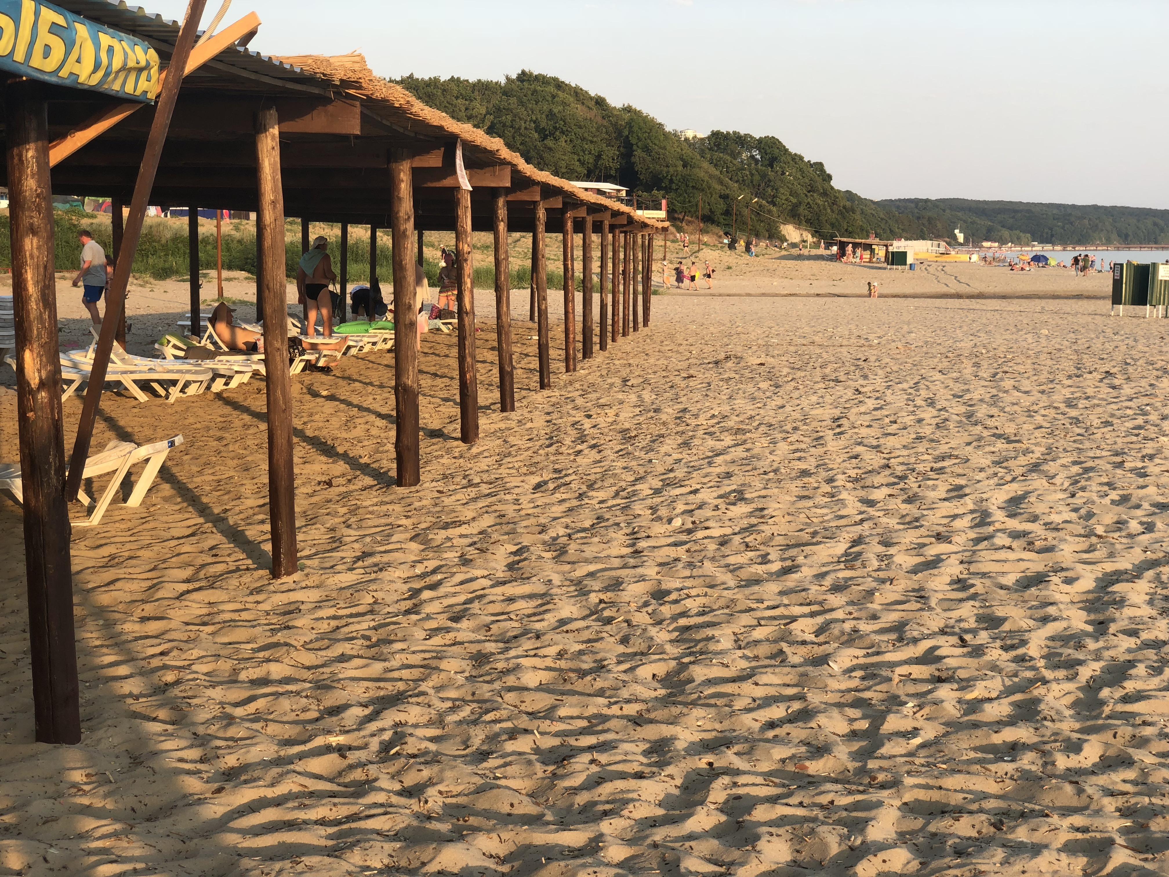 Пляж Юг Альянс