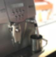Кофе машина Юг Альянс