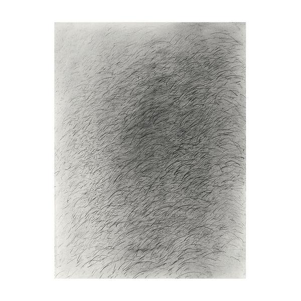 creuser voix, fouiller silence [vagues], Célina Guiné, 2021