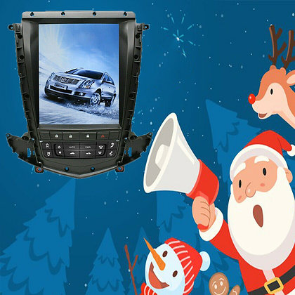 10.4'' Android 7.1 Vertical Full Screen Car GPS Radio For Cadillac SRX 2009-2012