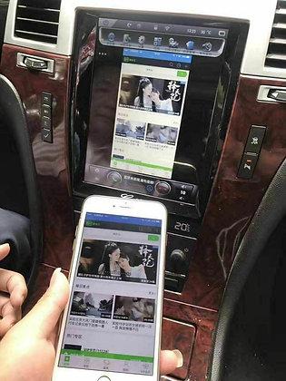 Android 64GB Tesla Vertical Screen Car GPS Radio For Cadillac Escalade 2007-2015