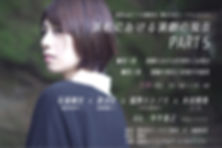 b190708engeki0s5.jpg