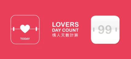 Lovers Day Count