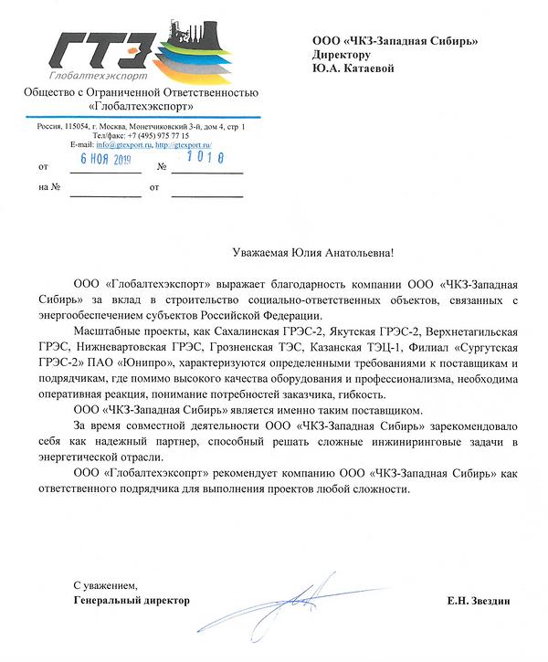 Безымянный-1-min (1).png