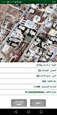 ارض للبيع مساحتها 998 متر مربع على شارع في منطقة ام الدنانير
