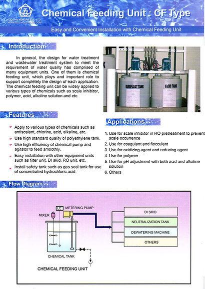 11.Chemical-1.jpg