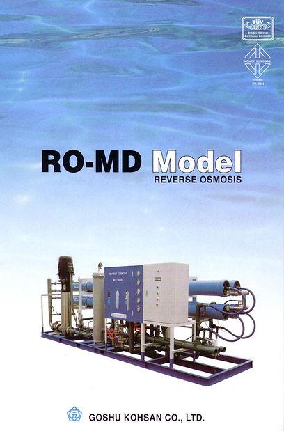 2.RO-MD Unit-1.jpg