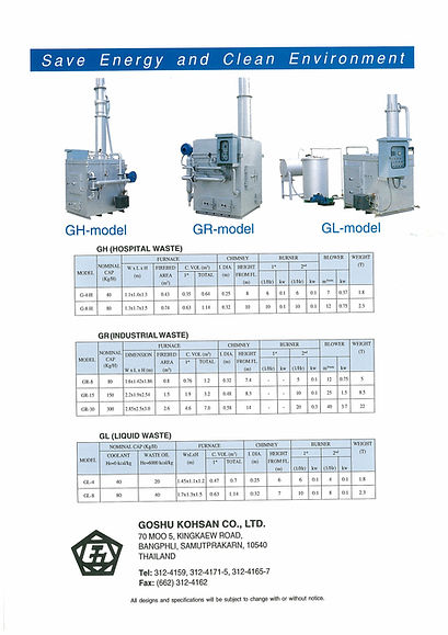 14.incinerator-2.jpg