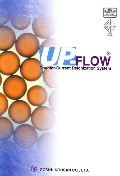 4.UPFlow-1.jpg