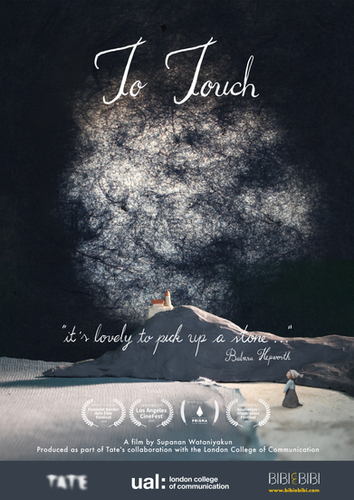 To Touch, 2017