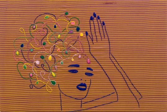 Cosmic Queen: Prayer