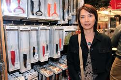 Zenira Suzuki