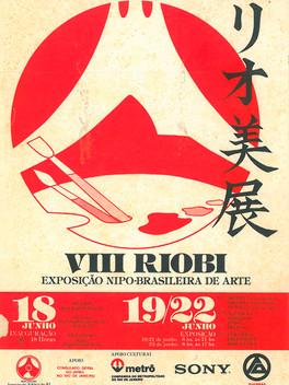VIII RIOBI - Exposição Nipo-brasileira de arte.
