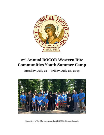 2nd Annual ROCOR Western Rite Communitie