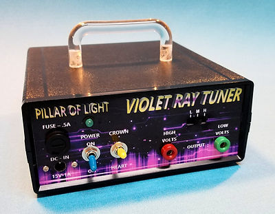 VR-Tuner-Front-Tilt-Inside-1000x777-1.jp
