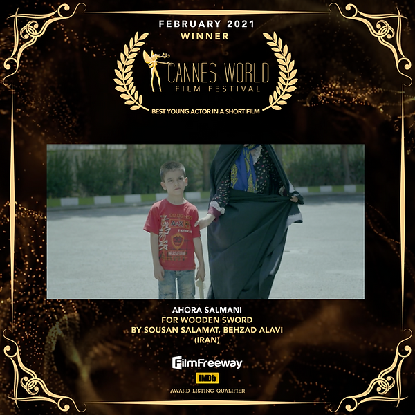 Best Young Actor in a Short Film.png