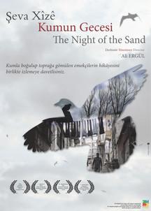 THE NIGHT OF THE SAND.jpg