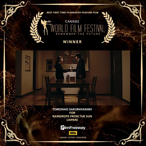 07 BEST FIRST TIME FILMMAKER FEATURE FILM.png