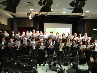 トラベルジャーナル学園 大阪校の皆様に合唱研修をさせていただきました。