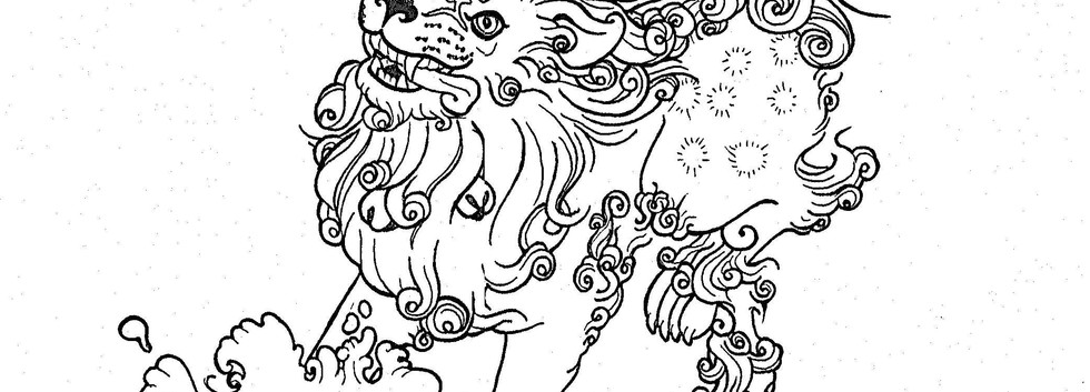 Splashing Foo Dog - Male