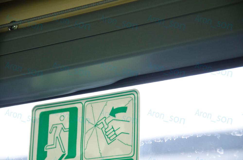 Eldolgozások #4: a gumikéder majd' minden ablaknál össze-vissza volt gyűrve.