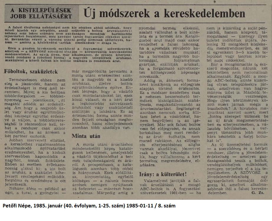 petofinepe_1985jan.png