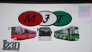 MJT L23D | Citycruiser 12 | JTDL2