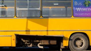Műszaki berendezések (buszok) meghibásodásai