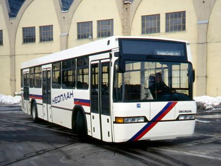 Csepel-Neoplan N 500
