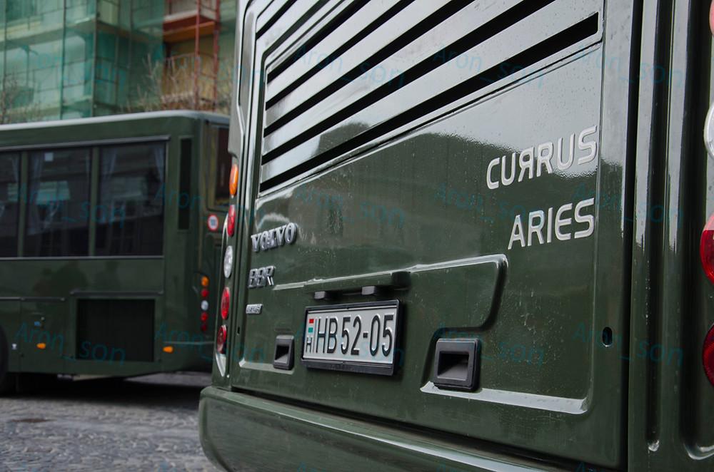 currus_aries.jpg