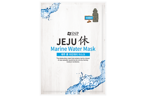 SNP Jeju Rest Marine Water Mask
