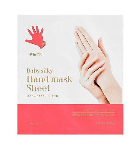 Holika Holika Baby Silky Hand Mask