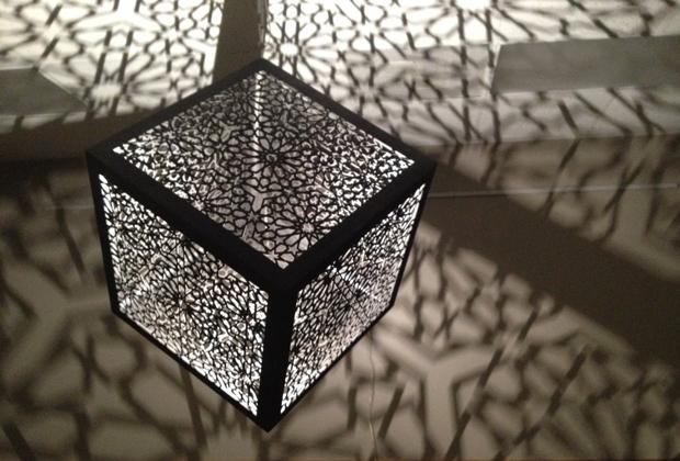 Small Cube Lamp