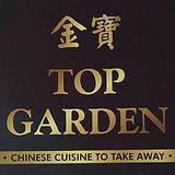 thumbnail_Top-Garden-logo.jpg