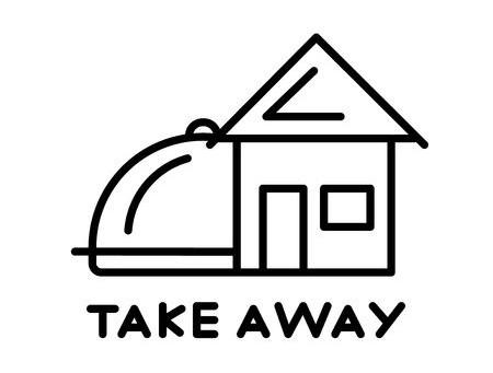 Terug naar afhaal en take away