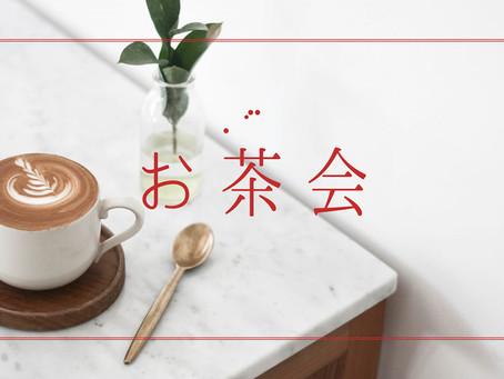 <オンライン:無料>お茶会/テーマ:自分を責めてしまう