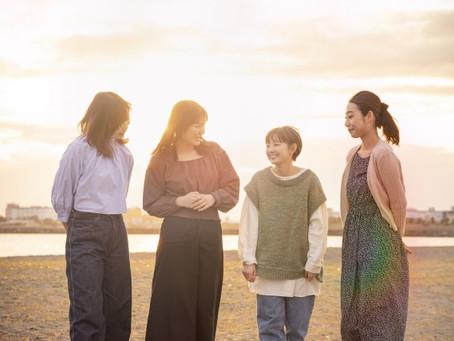 *フラクタル心理学/家族関係コース~自分のベースを整え、自己肯定感アップへ~