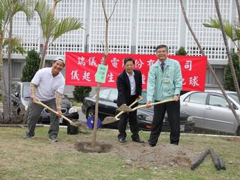 【瑞儀光電】+【愛種樹】掀起工業區種樹風潮