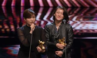 金馬獎「傅榆事件」的藝術、政治與國家認同
