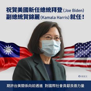 年輕的台灣,莫跟極端路線走!