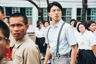 林雨蒼/如果「張老師」生在現代:從《返校》看民主防衛機制的是與非