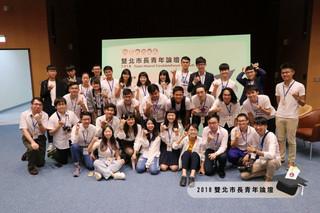 學生自治──個人與集體的社會參與