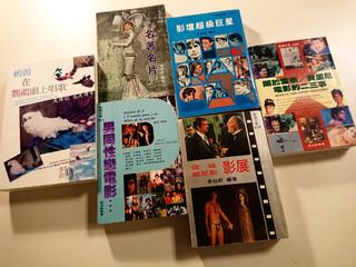 出版家張清吉先生二三事