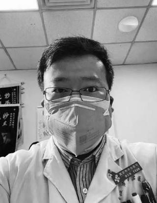 被中國政府殺死又消費的李文亮醫師