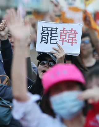 罷免韓國瑜─防衛民主的新典範
