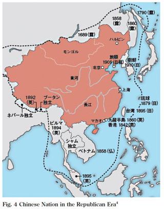 主權.領土.歷史──從中國的天下觀談起