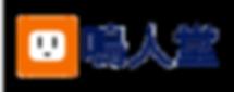 鳴人堂logo.png