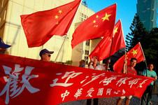 對紅色暴力集體麻痺的台灣